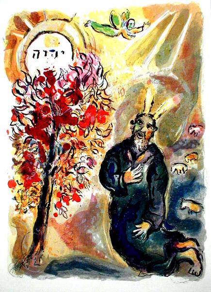 Chagall, Mosé ed il roveto ardente dans immagini sacre